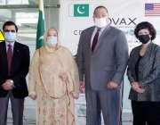 لاہور، صوبائی وزیر صحت ڈاکٹر یاسمین راشد کا ایکسپو سینٹر میں تقریب ..