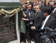 کوئٹہ، چیف جسٹس بلوچستان ہائیکورٹ جسٹس جمال خان مندوخیل جوڈیشل کمپلیکس ..