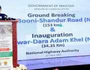 پشاور، وزیراعظم عمران خان چترال، بونی، مستج، شندور روڈ کا سنگ بنیاد ..