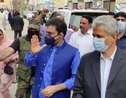 لاہور، پنجاب اسمبلی میں قائد حزب اختلاف حمزہ شہباز شریف احتساب عدالت ..