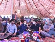اسلام آباد، چئیرمین پاکستان پیپلز پارٹی بلاول بھٹو پاکستان فیڈرل یونین ..