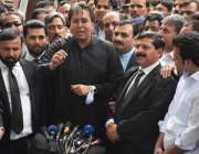 لاہور، وزیراعظم کے معاون خصوصی شہباز گل لاہور ہائیکورٹ میں پیشی کے ..