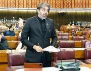 اسلام آباد، وزیر مملکت برائے پارلیمانی اُمور علی محمد خان قومی اسمبلی ..