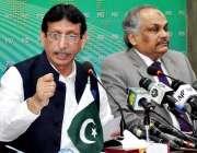 اسلام آباد، وفاقی وزیر انفارمیشن ٹیکنالوجی سید امین الحق پریس کانفرنس ..