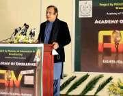 اسلام آباد، وزیر اطلاعات و نشریات سینیٹر شبلی فراز اکیڈمی آف میڈیا ..