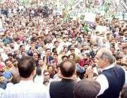لاہور، پاکستان ڈیموکریٹک موومنٹ کے زیراہتمام مہنگائی کیخلاف احتجاجی ..