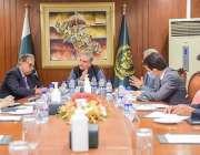 اسلام آباد، وزیر خارجہ شاہ محمود قریشی وزارت خارجہ میں خارجہ پالیسی ..