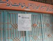 کراچی، لیاری میں سوناراہال کی ایس او پیز کی خلاف ورزی پر سیل کیا گیا ..