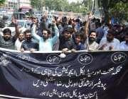 لاہور، پنجاب میڈیکل ایسوسی ایشن کے زیراہتمام نوجوان اپنے مطالبات کے ..
