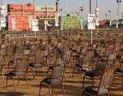کراچی، باغ جناح میں پاکستان پیپلز پارٹی کی جانب سے 17 ستمبر کو سانحہ ..