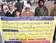 لاہور، لودھراں کے رہائشی قتل کے ملزمان کی عدم گرفتاری کیخلاف مال روڈ ..