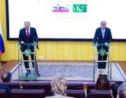 اسلام آباد، وزیر خارجہ شاہ محمود قریشی روسی ہم منصب کے ہمراہ مشترکہ ..