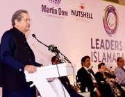 اسلام آباد، وفاقی وزیر تعلیم شفقت محمود تقریب سے خطاب کر رہے ہیں۔