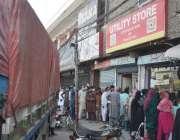 لاہور، شہری رمضان پیکج کے تحت اشیائے ضروریہ کی خریداری کیلئے یوٹیلٹی ..