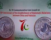 اسلام آباد، پاکستان اور چین میں سفارتی تعلقات کے قیام کے 70 سال مکمل ..