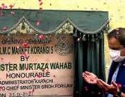 کراچی، ایڈمنسٹریٹر کراچی اور ترجمان سندھ حکومت بیرسٹر مرتضی وہاب کے ..