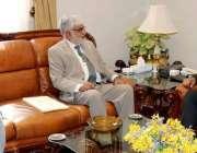 کوئٹہ، گورنر بلوچستان امان اللہ خان یسین زئی سے یونیورسٹی آف بلوچستان ..