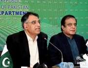 اسلام آباد، وفاقی وزیر برائے پلاننگ اینڈ ڈویلپمنٹ اسد عمر اور وفاقی ..