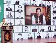 اسلام آباد، وزیراعظم عمران خان پرفارمنس ایگریمنٹ پر دستخط کی تقریب ..
