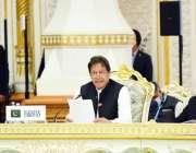 دوشنبے، وزیراعظم عمران خان شنگھائی تعاون تنظیم کے اجلاس سے خطاب کر ..