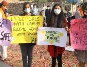 لاہور، سماجی تنظیم کے زیر اہتمام اقلیتوں کے حقوق کیلئے پریس کلب کے ..