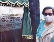 اسلام آباد، وفاقی وزیر برائے انسانی حقوق ڈاکٹر شیریں مزاری شہید اعتزاز ..
