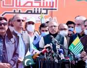 اسلام آباد، صدر مملکت ڈاکٹر عارف علوی یوم استحصال ریلی سے خطاب کر رہے ..