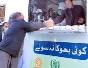 اسلام آباد، وزیراعظم عمران خان کوئی بھوکا نہیں سوئے گا منصوبے کے آغاز ..