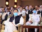 اسلام آباد، وزیراعظم عمران خان کسان پورٹل اجراء کی تقریب میں شریک ہیں۔