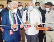 لاہور، گورنر پنجاب چوہدری محمد سرور یونیورسٹی آف ہیلتھ سائنسز میں ..