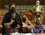 اسلام آباد، پیپلز پارٹی کی رُکن قومی اسمبلی شازیہ عطاء مری قومی اسمبلی ..