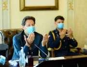 اسلام آباد، وزیراعظم عمران خان وفاقی کابینہ کے اجلاس میں ٹرین حادثے ..