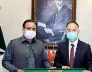 لاہور، وزیراعلی پنجاب عثمان بزدار چین کے سفیر نونگ رونگ کو ملاقات کے ..