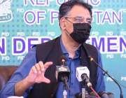 اسلام آباد، وفاقی وزیر پلاننگ، ڈویلپمنٹ اسد عمر پریس کانفرنس سے خطاب ..