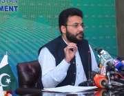 اسلام آباد، وزیر مملکت برائے اطلاعات و نشریات فرخ حبیب پریس کانفرنس ..