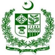 PEMRA Pakistan Electronic Media Regularity Authority