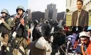 Attack on Bacha Khan University