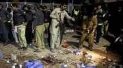 Blast in Gulshan e Iqbal Park Lahore