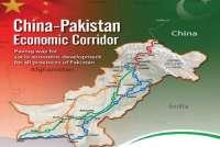CPEC China Pakistan Economic Corridor