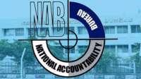 NAB (National Accountability Bureau)