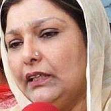 Begum Ishrat Ashraf