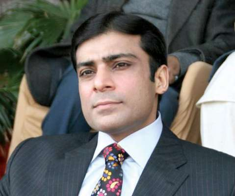 Image result for حمزہ شہباز