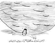 قرضوں کے بوجھ سے نکلنے کی کوشش کر رہے ہیں۔ عمران خان