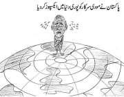 پاکستان نے مودی سرکار پوری دُنیا میں ایکسپوز کر دیا