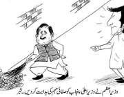 وزیراعظم نے وزیراعلی پنجاب کو صفائی مہم کی ہدایت کر دی۔ خبر