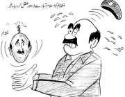 منشاء بم کو اسلام آباد سے لاہور منتقل کر دیا گیا۔ خبر