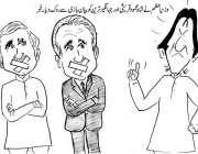 وزیراعظم نے شاہ محمود قریشی اور جہانگیر ترین کو بیان بازی سے روک دیا۔ ..