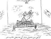 کراچی میں معمولی بارش کے بعد بجلی غائب۔ خبر