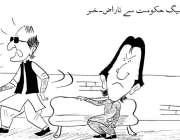 ق لیگ حکومت سے ناراض ۔ خبر