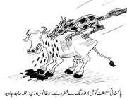 پاکستانی معیشت کو منی لانڈرنگ سے خطرہ ہے۔ برطانوی وزیر داخلہ ساجد جاوید